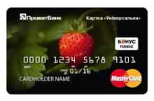 Отримати універсальну картку приватбанку