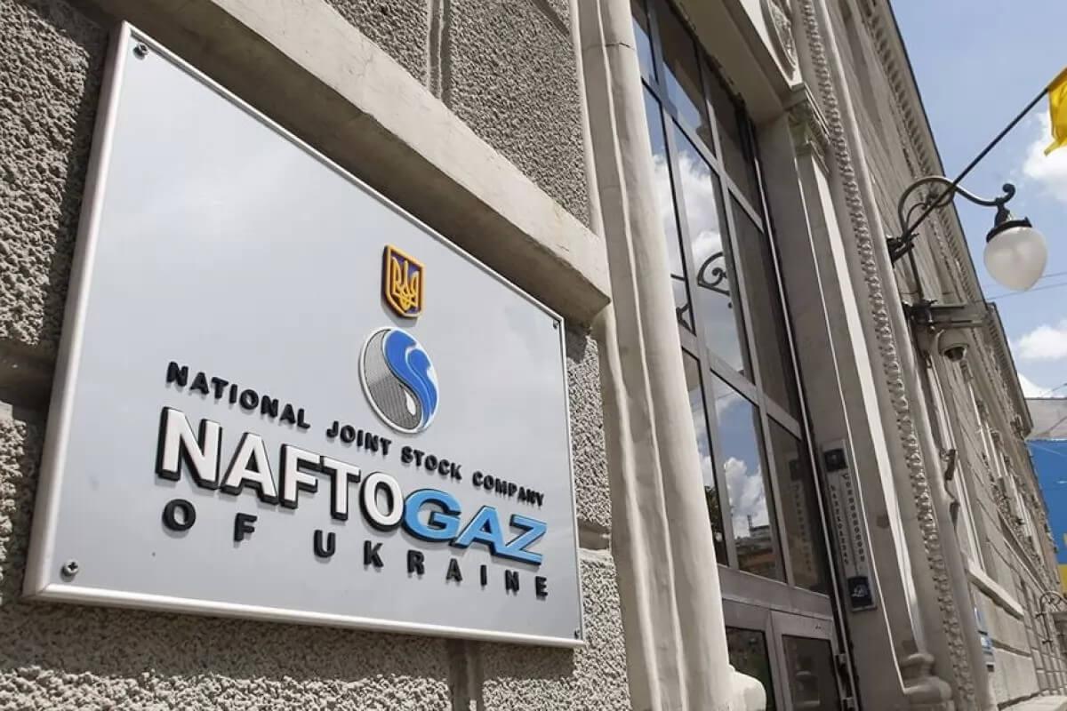 нафтогаз украина мфо