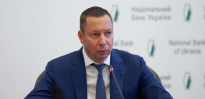 Кирило Шевченко НБУ