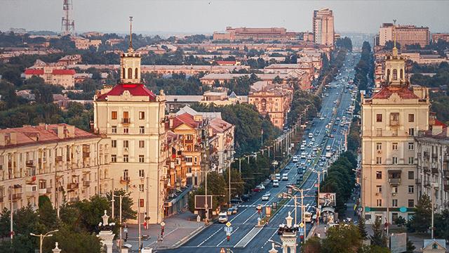 Взяти кредит у місті Запоріжжя