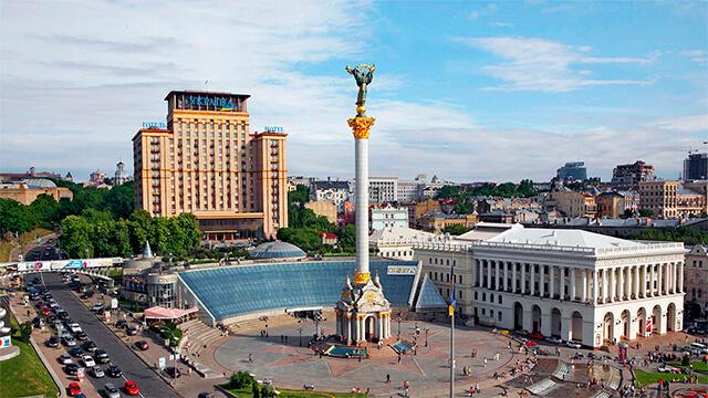 Взяти кредит у місті Київ