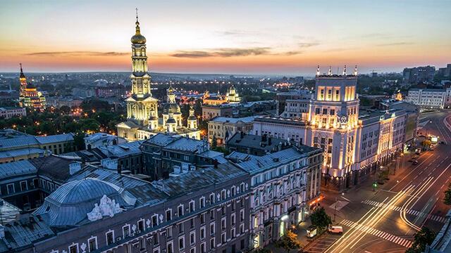Взяти кредит у місті Харків