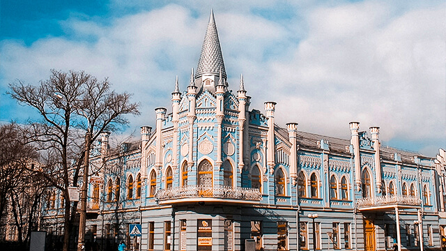 Взяти кредит у місті Черкаси