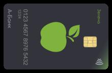 зелена карта a-bank