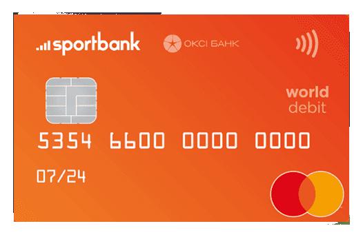 карта sportbank спортбанк